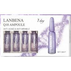 Q10抗衰老滋潤安瓶精華(7天裝)